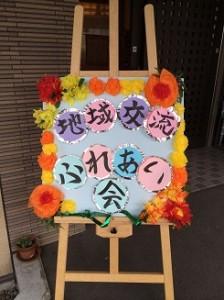 大沢野つばさイベント2 ☆